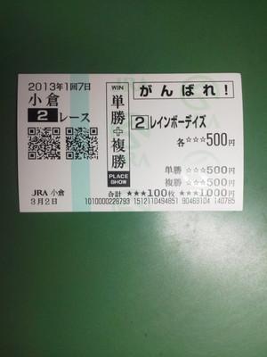 250302_3
